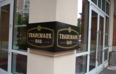consulting agency, trademarks, patents